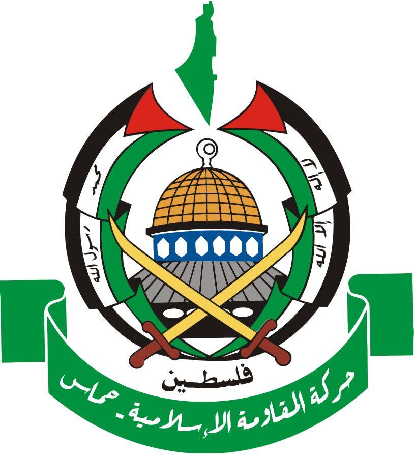 Resultado de imagen de Hamás, el enemigo implacable de Israel